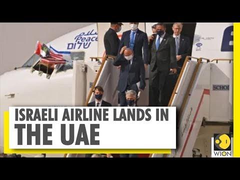 Israel-UAE Flight Lands in Abu Dhabi