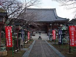 Ryodaishi 04.JPG