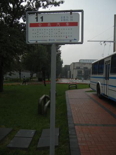 DSCN0303 _ Industrial Museum of China,  Shenyang, 5 September 2013