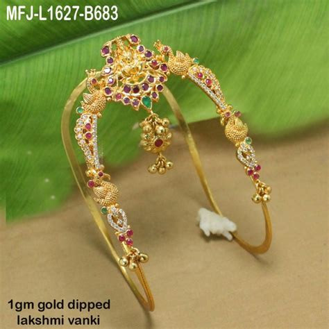 1 Gram Gold Dip Ruby & Emerald Stones With Pearls Designer