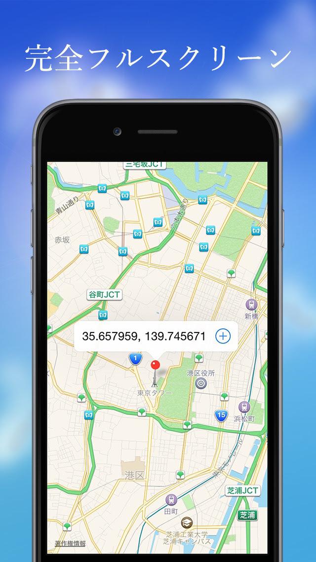 Iphone人気無料アプリwe Maps六式世界地図決定版の評価評判口コミ