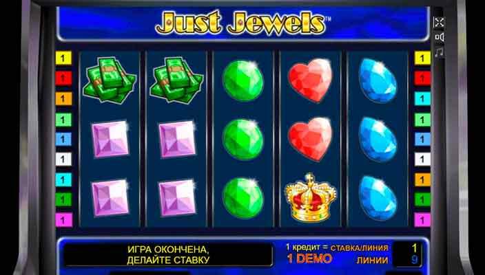 Играть на деньги и бесплатно в демо режиме можно на Вулкан казино 24 официальном сайте.Все игровые автоматы имеют два вариант для запуска, это одно из главных условий попадания слота на портал.
