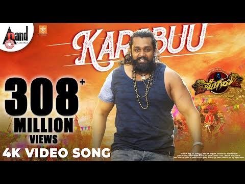 Chandan Shetty Karabuu Kannada song