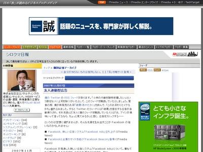 shirokuma.jpg