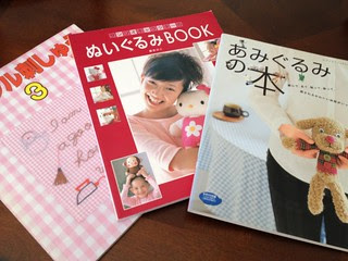 Books - Japanese crafts