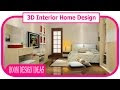 Easy Home Interior Design Software