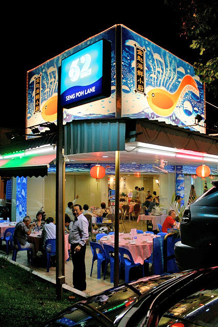 Golden Spoon Seafood Restaurant