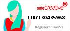 Safe Creative #1107130435968