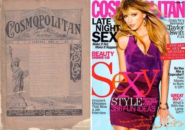 Γυναικεία περιοδικά τότε και τώρα (4)