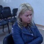 pic: Money receiver: Maria Andreeva