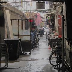 South Yunnan Road, Shanghai