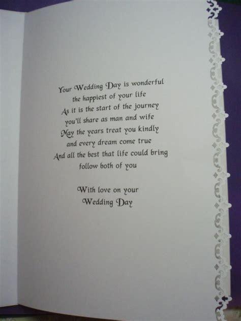 Pin by Maria Rasmussen on Weddings   Wedding sentiments