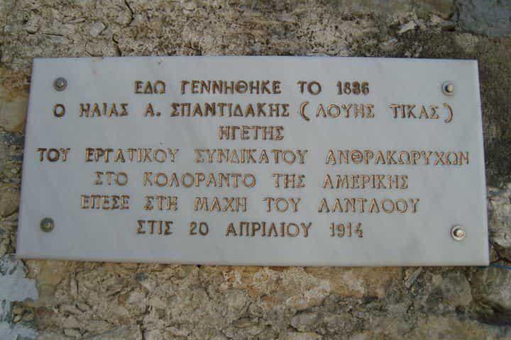 Ο Έλληνας που Τόλμησε Nα Tα Bάλει με τον Ροκφέλλερ ! ! !