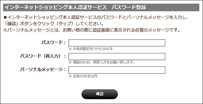 a00040.1_docomo_dプリペイドカード発行手続き_19
