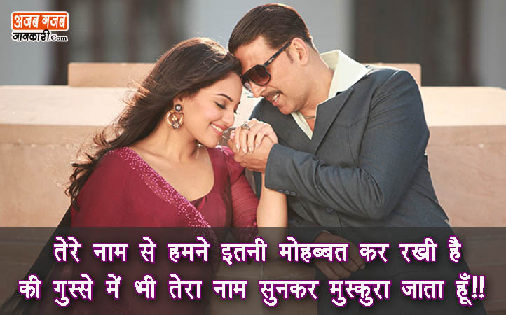 Emotional Quotes On Husband Wife Relationship In Hindi Whatsapp