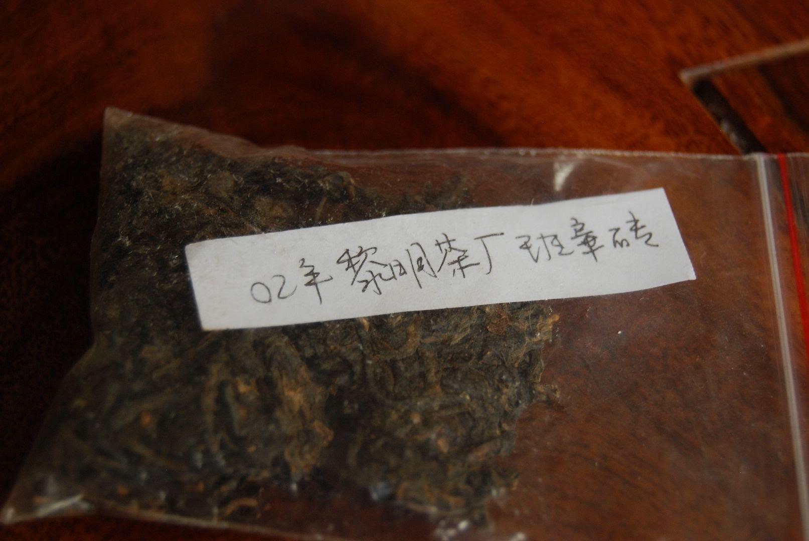 2002 Liming Banzhang Zhuancha