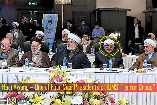 Hadi Awang – One of Four Vice Presidents of IUMS Terror Group