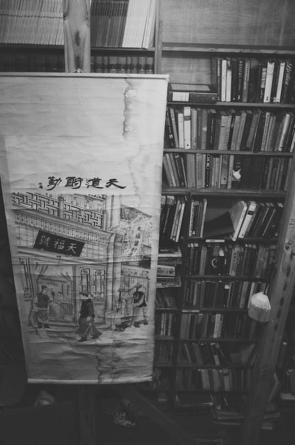Constalk Bookstore 3