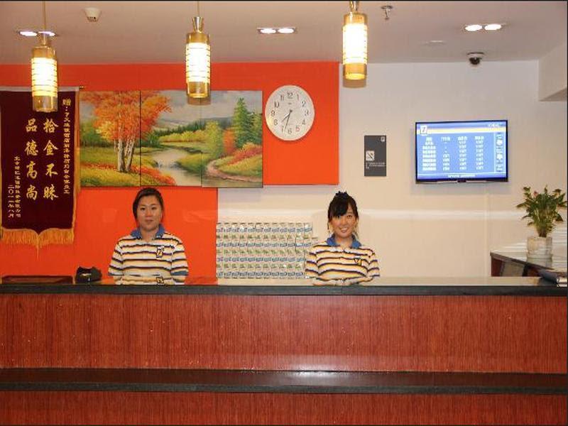 Price 7 Days Inn Beijing Communication University Branch
