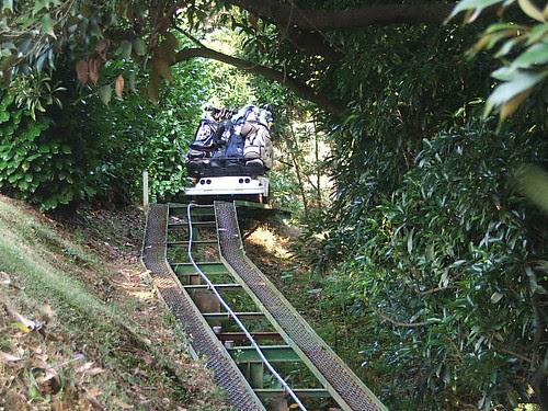Naruo tram
