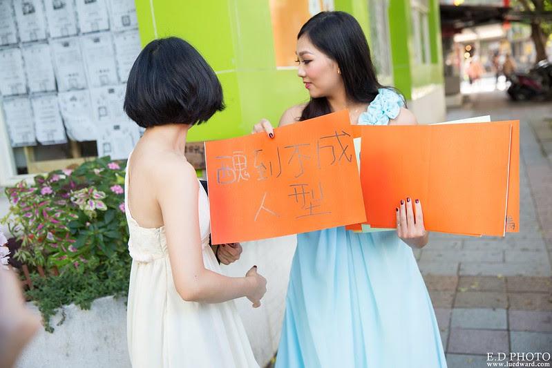 喆豫&爰均-0045