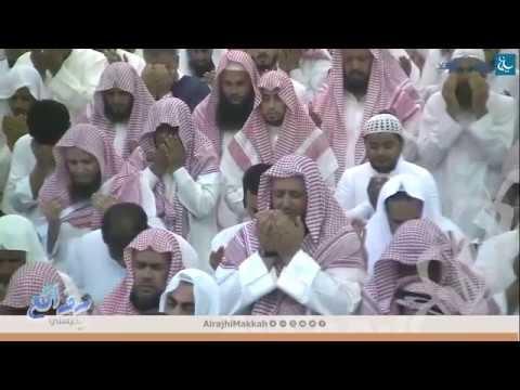 دعاء ختم القرآن الكريم 1438 جامع عائشة الراجحي