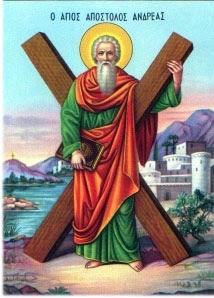 Αποστολος Ανδρεας