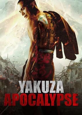 Yakuza Apocalypze