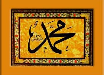Muhammad tak Akan Terhina Walau Manusia Sedunia Menghina