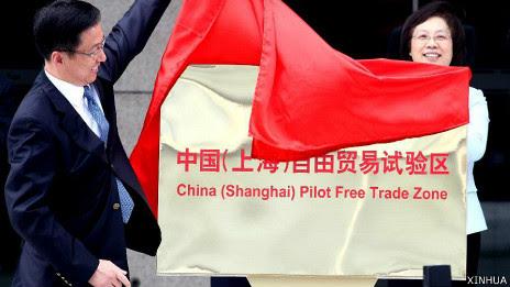 130929050711_cn_shanghai_ftz_han_zheng_464x261_xinhua