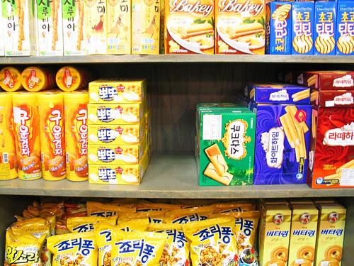 Korean goods