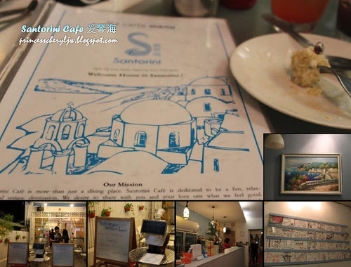 Santorini cafe collage