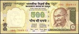 IndiP.93b500RupeesND1997..jpg