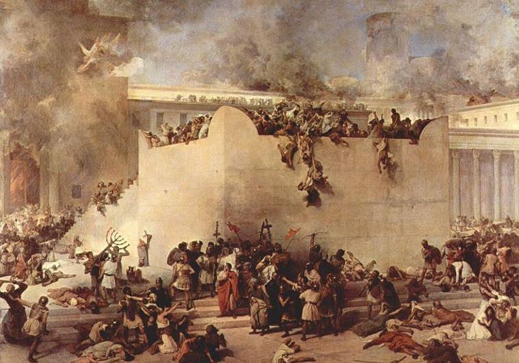 A destruição do Templo de Jerusalém
