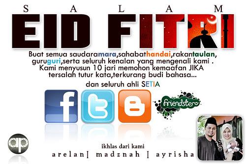 salam aidilfitri fb