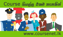 Courses In Sri Lanka