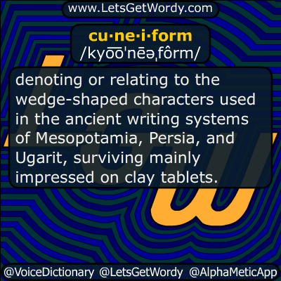 cuneiform 05/03/2018 GFX Definition