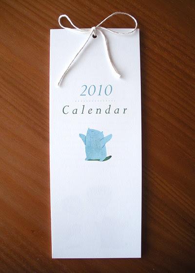 F I C T I O N - 2010 Calendar