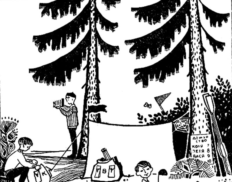Советские картинки на логику, картинки день рождения