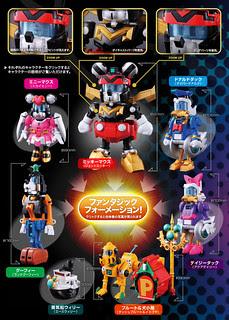 Chōgōkin King Robo 'Mickey & Friends'