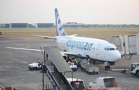 Onboard Wagon Air 7637