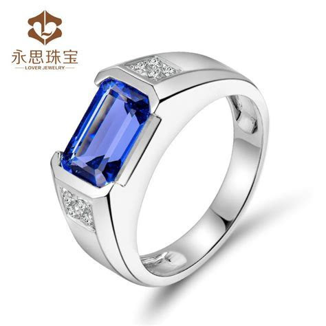 AAA Natural Tanzanite Mens Wedding Ring Solid 18K White