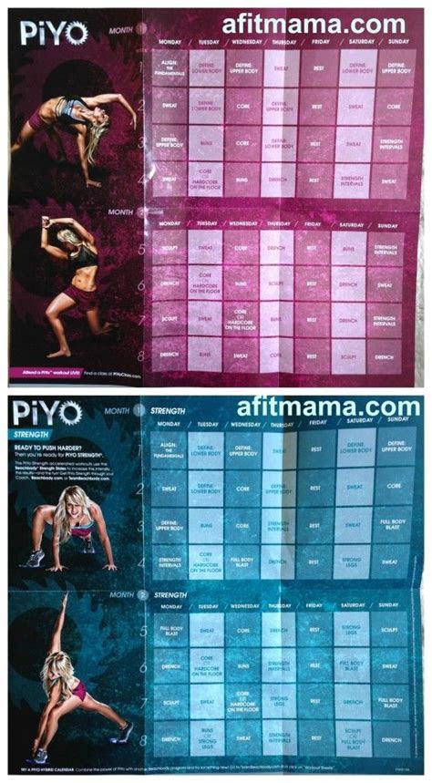 piyo workout schedule  calendar workout schedule