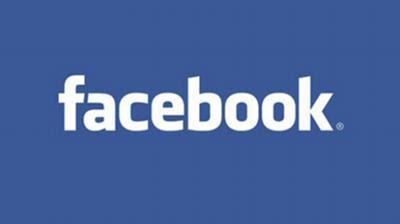 Ασφαλέστερο το Facebook!