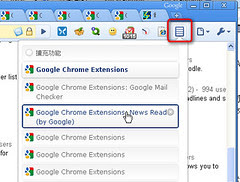 chrome extension-23