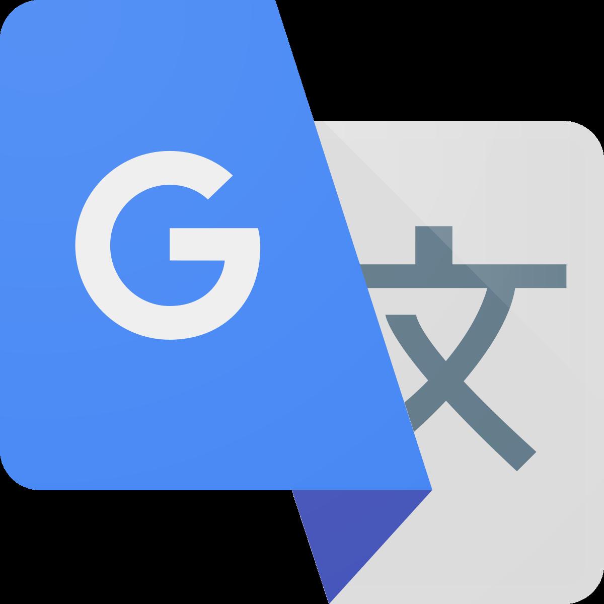 Google Translate - How To Use Google Translation Offline ...
