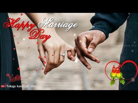 Download Thumbnail For Happy Marriage Day Happy Marriage Day