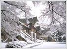 korea weather winter