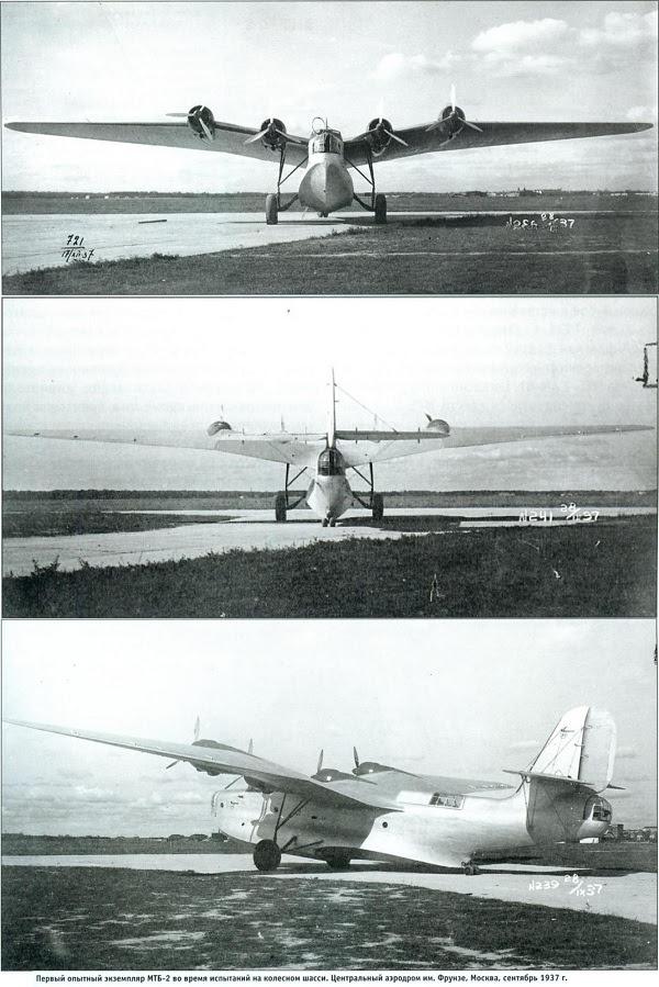 ANT-44 (MTB-2)