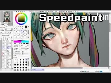 Sai2初音ミクを厚塗りイラストメイキング By おなかゆるゆる 描い